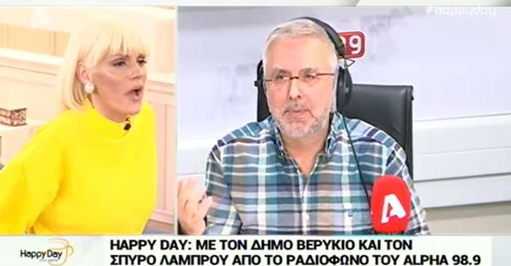 """Σάσα Σταμάτη-Δήμος Βερύκιος: η """"ακέφαλη"""" παρουσιάστρια και o διάλογος που κατέληξε στην... πολιτική"""