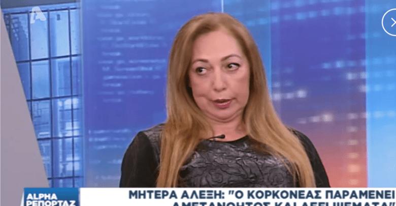 Yπόθεση Γρηγορόπουλου: «Ο δράστης ήταν ψυχρός εκτελεστής», απαντά η μητέρα του στη δήλωση μετάνοιας (βίντεο)