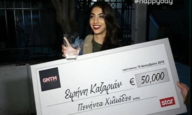 Aνατροπή στον τελικό του GNTM: η Ειρήνη Καζαριάν πήρε το «τρόπαιο» (φωτογραφίες)