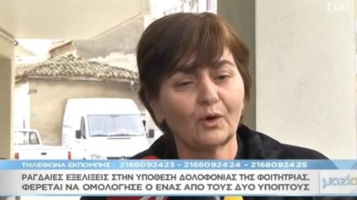 Η μητέρα της 21xρονης φοιτήτριας στη Ρόδο ξεσπάει: «Ο ελληνικός λαός να τους καταδικάσει με τον χειρότερο τρόπο»
