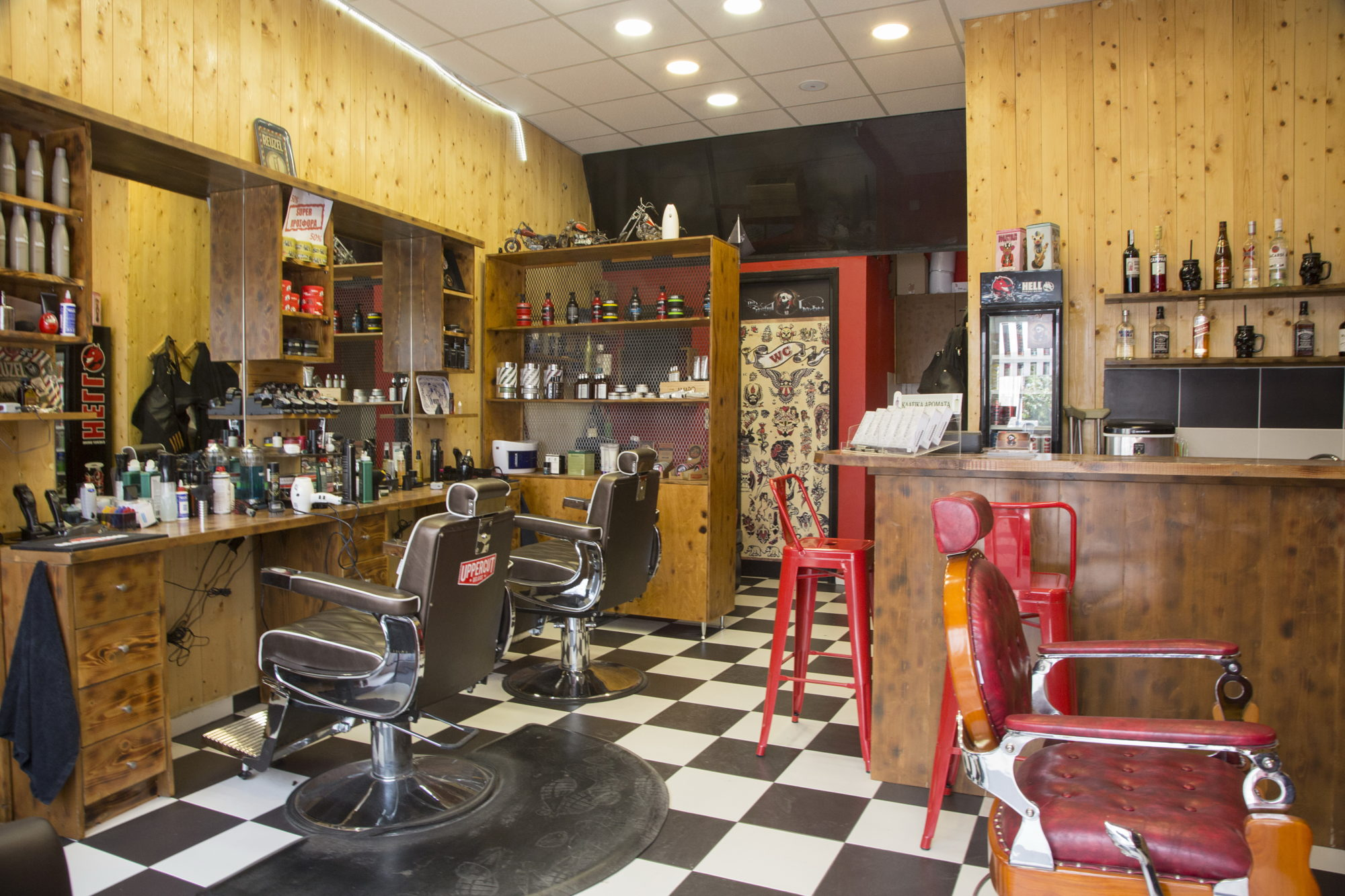 Old School Barber