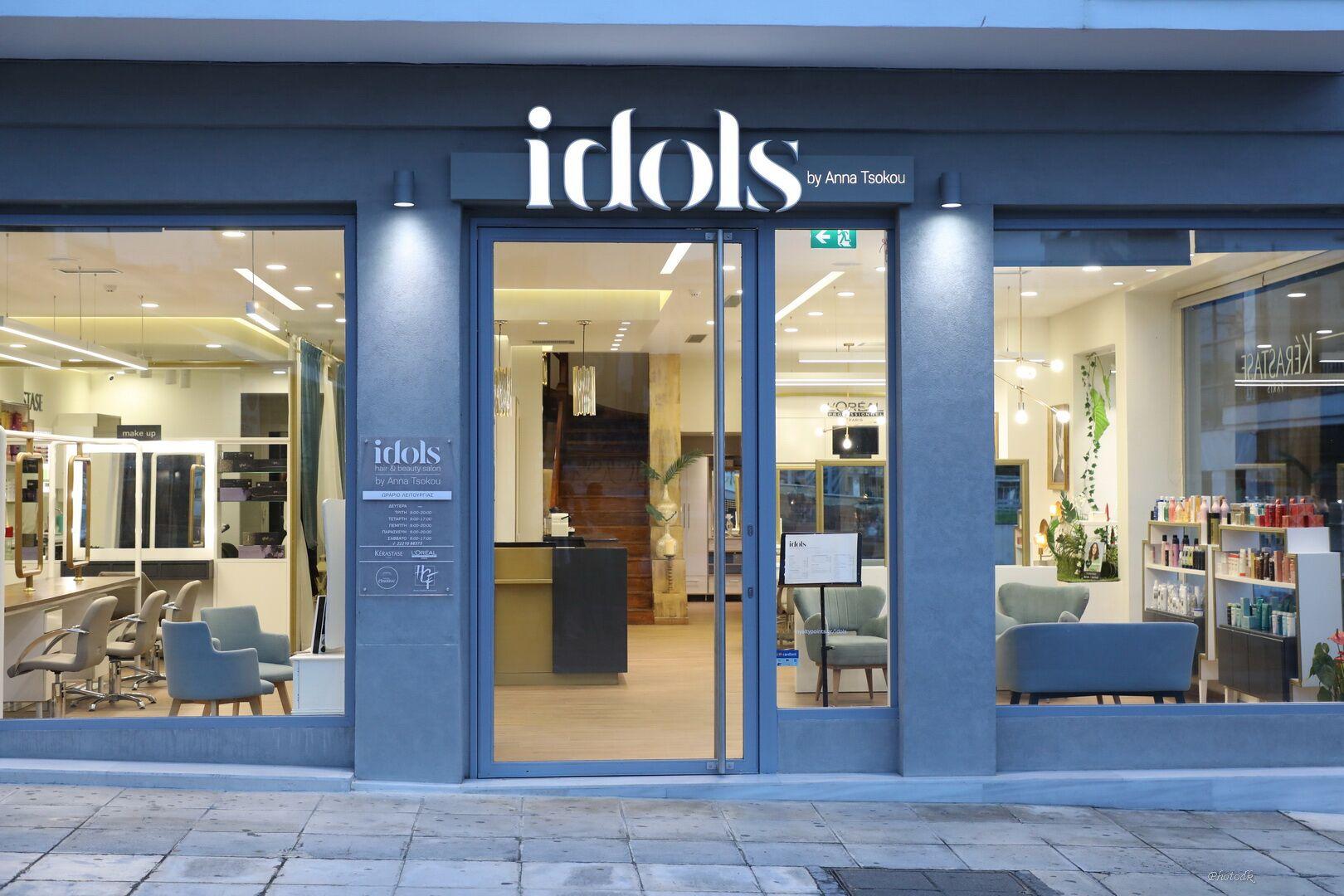 Idols - Ανακαλύψτε τον καλύτερό σας εαυτό, by Anna Tsokou στην Χαλκίδα