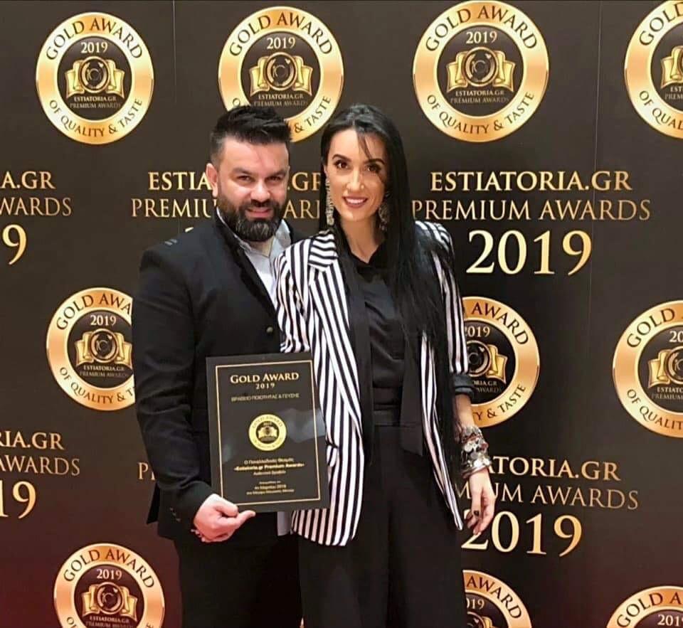 Το Toulas' s Restaurant βραβεύτηκε στο estiatoria.gr  Premium Awards