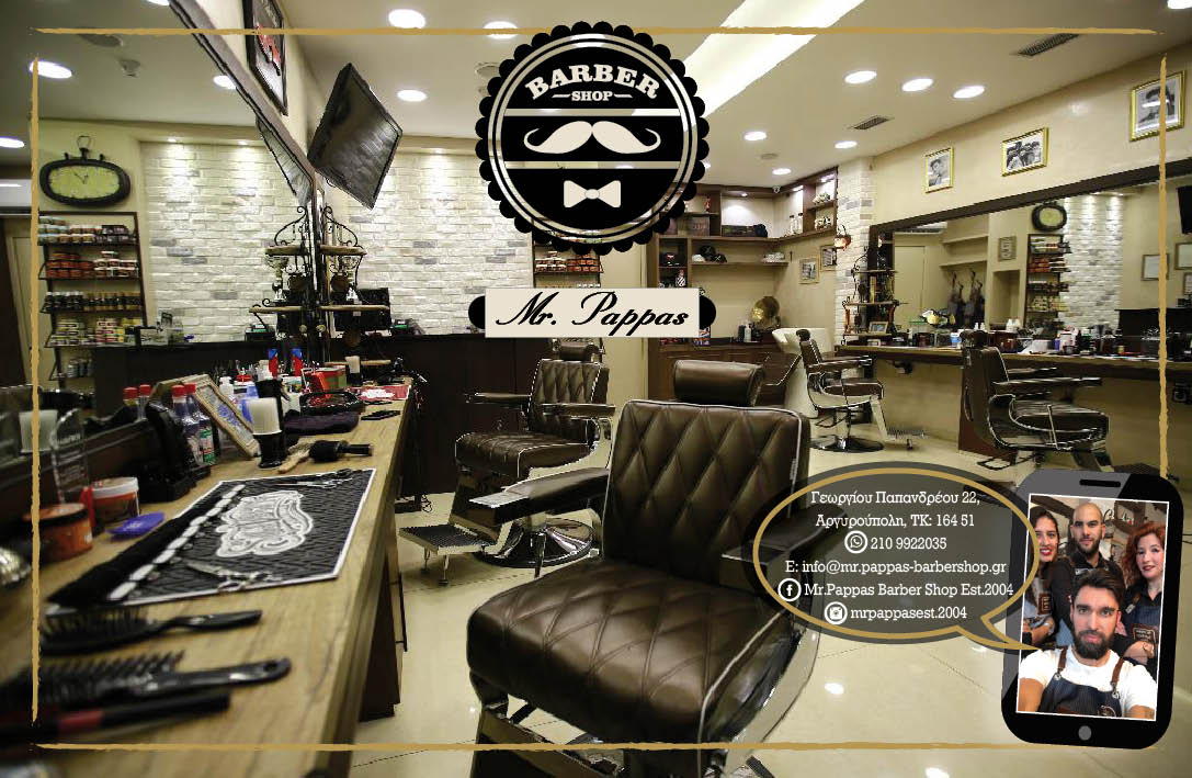 Mr. Pappas - BARBER SHOP