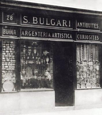 Οίκος BVLGARI: Ο Ηπειρώτης κσομηματοπώλης που δημιούργησε μία αυτοκρατορία!