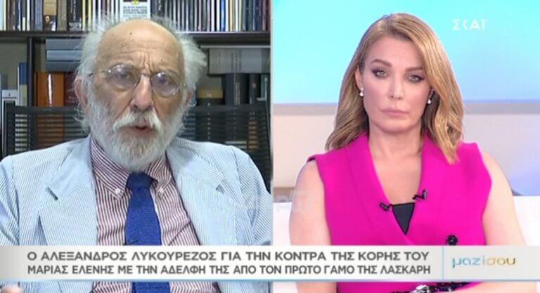 """Αλέξανδρος Λυκουρέζος: """"Δεν πρόσφερε τίποτα η Μάρθα Κουτουμάνου και μας κατηγορεί ότι αλλάξαμε"""""""