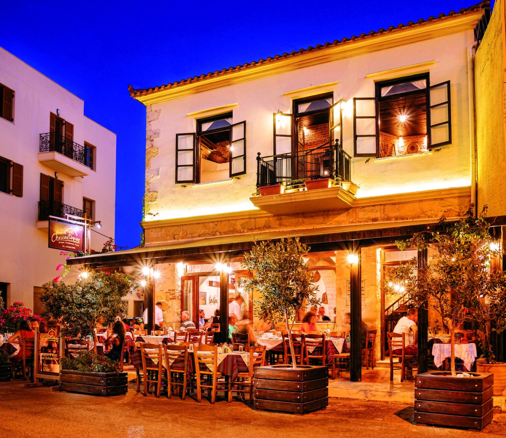 Χρυσόστομος εστιατόριο