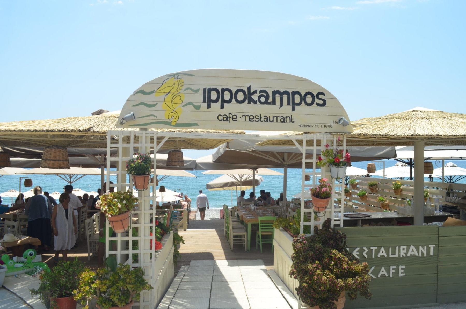 Ippokampos  Café – restaurant