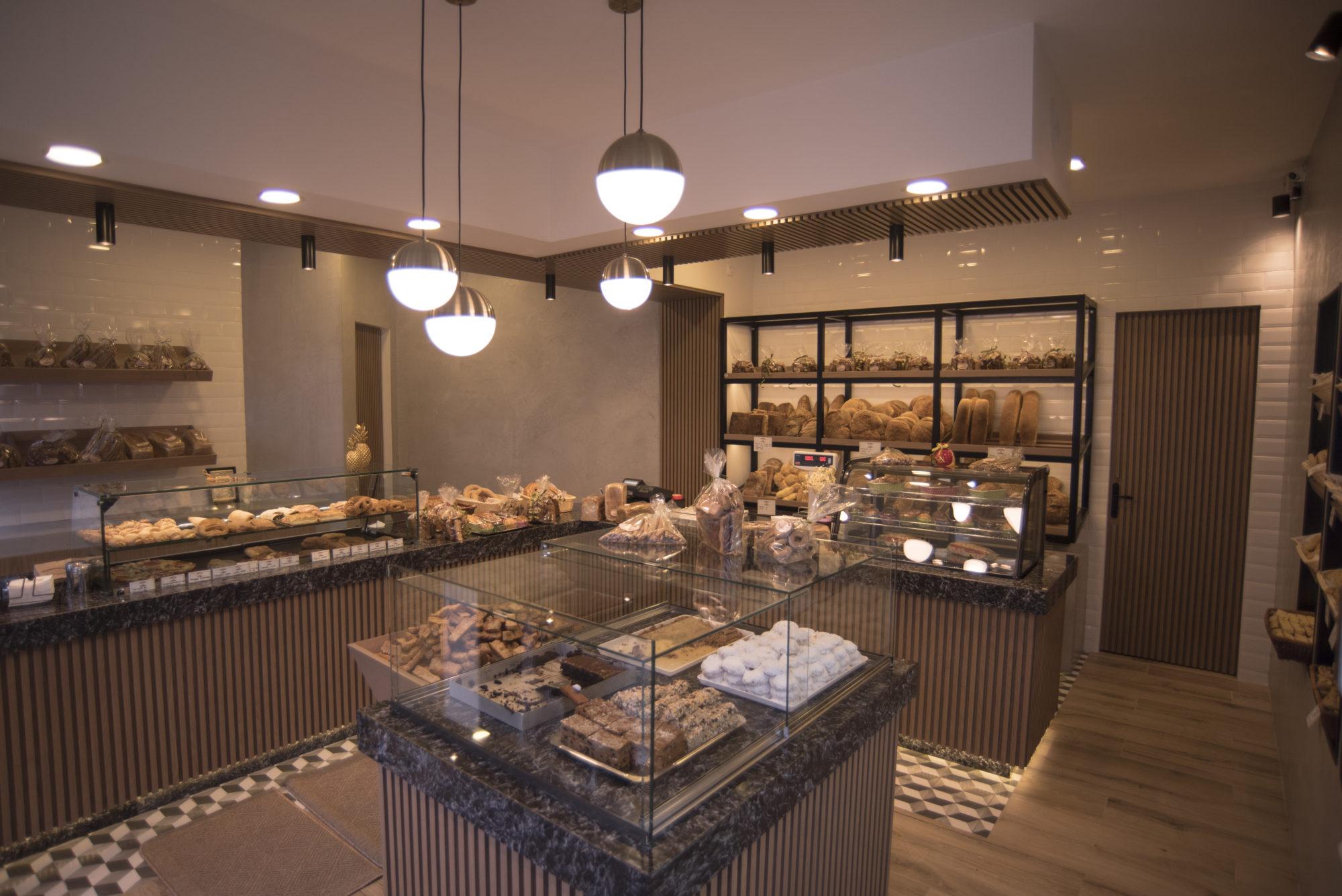 Balaskas Bakery