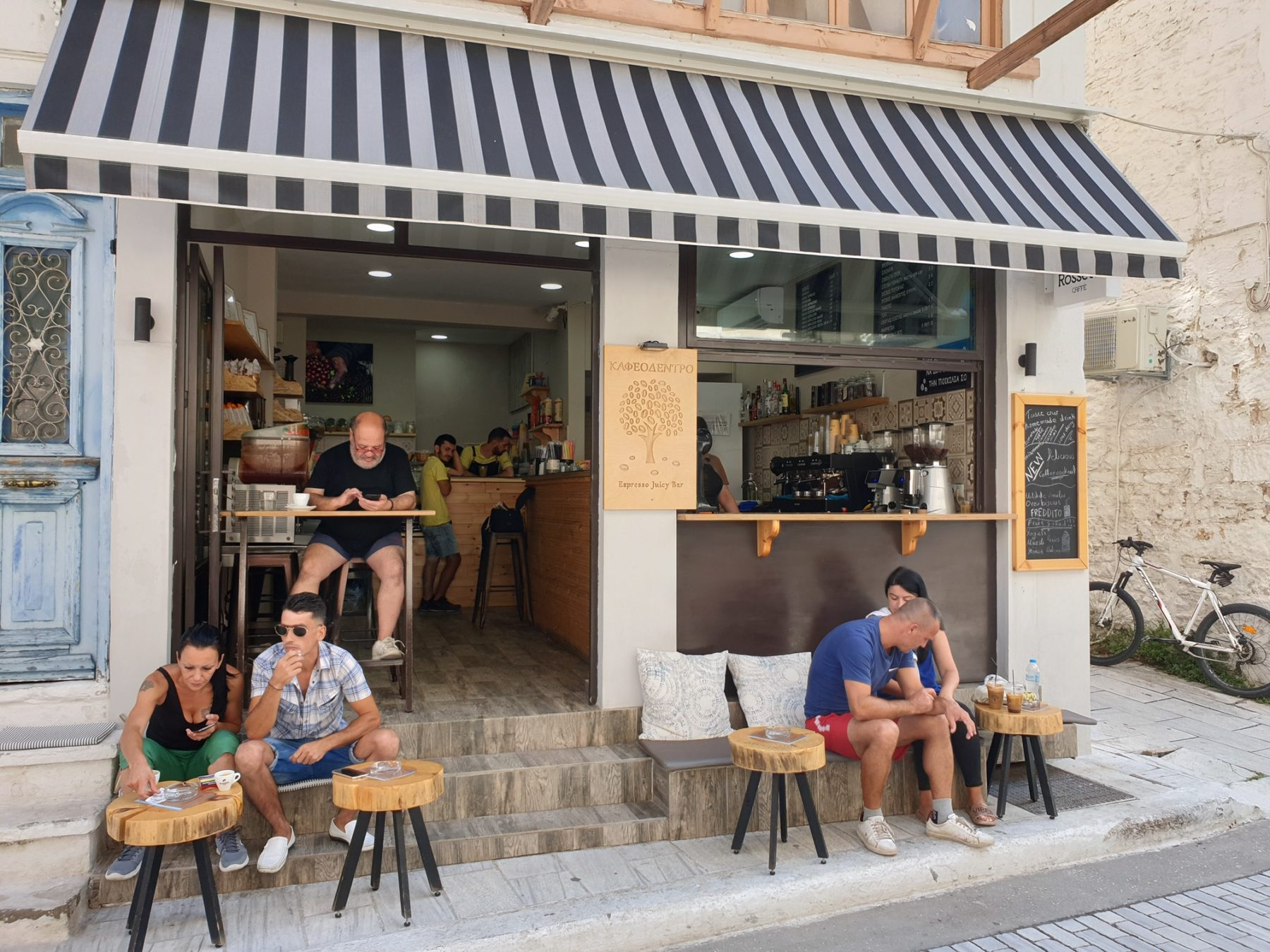 ΚΑΦΕΟΔΕΝΤΡΟ  Espresso Juicy Bar
