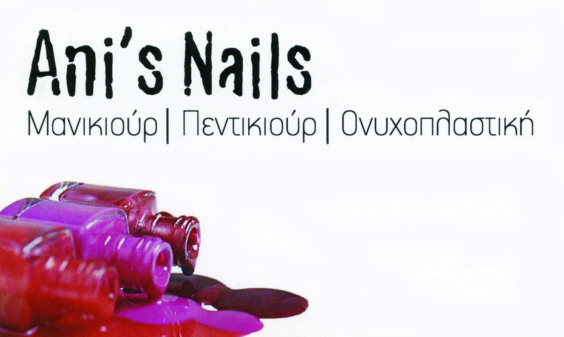 Ani's Nails