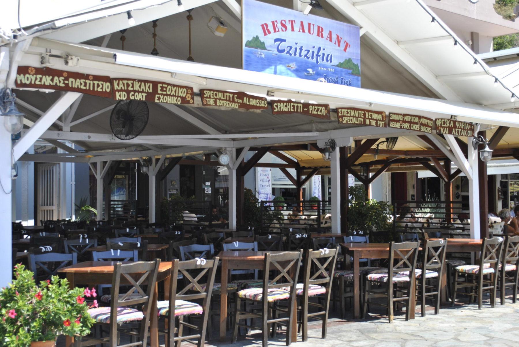 Τζιτζιφιά  Ψαροταβέρνα – Ουζερί