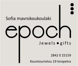 Epoch  Jewels – gifts