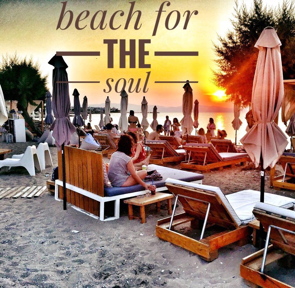 Sunrise cocktail beach bar - cafe