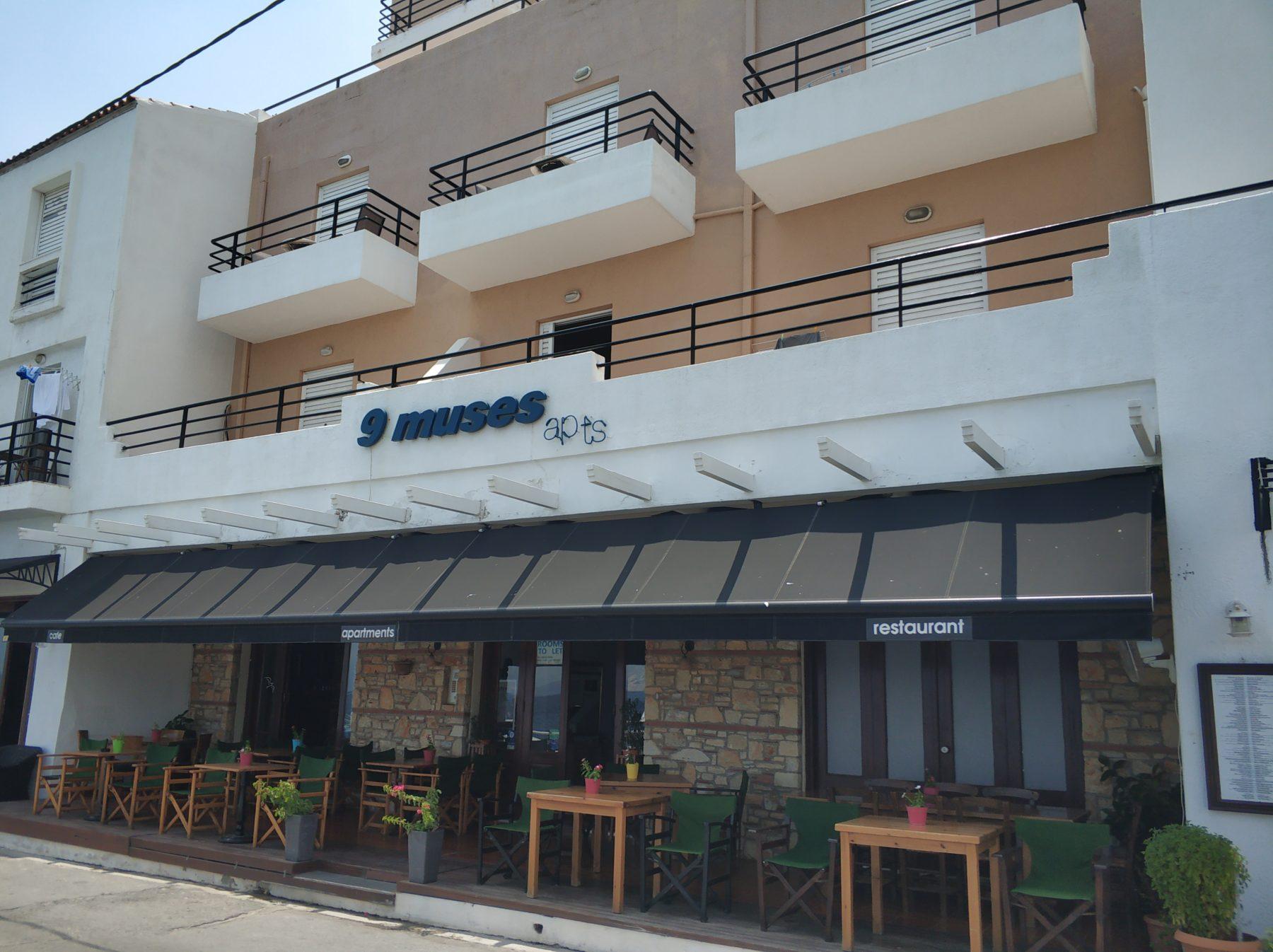 9 Muses  Apartments – Restaurant