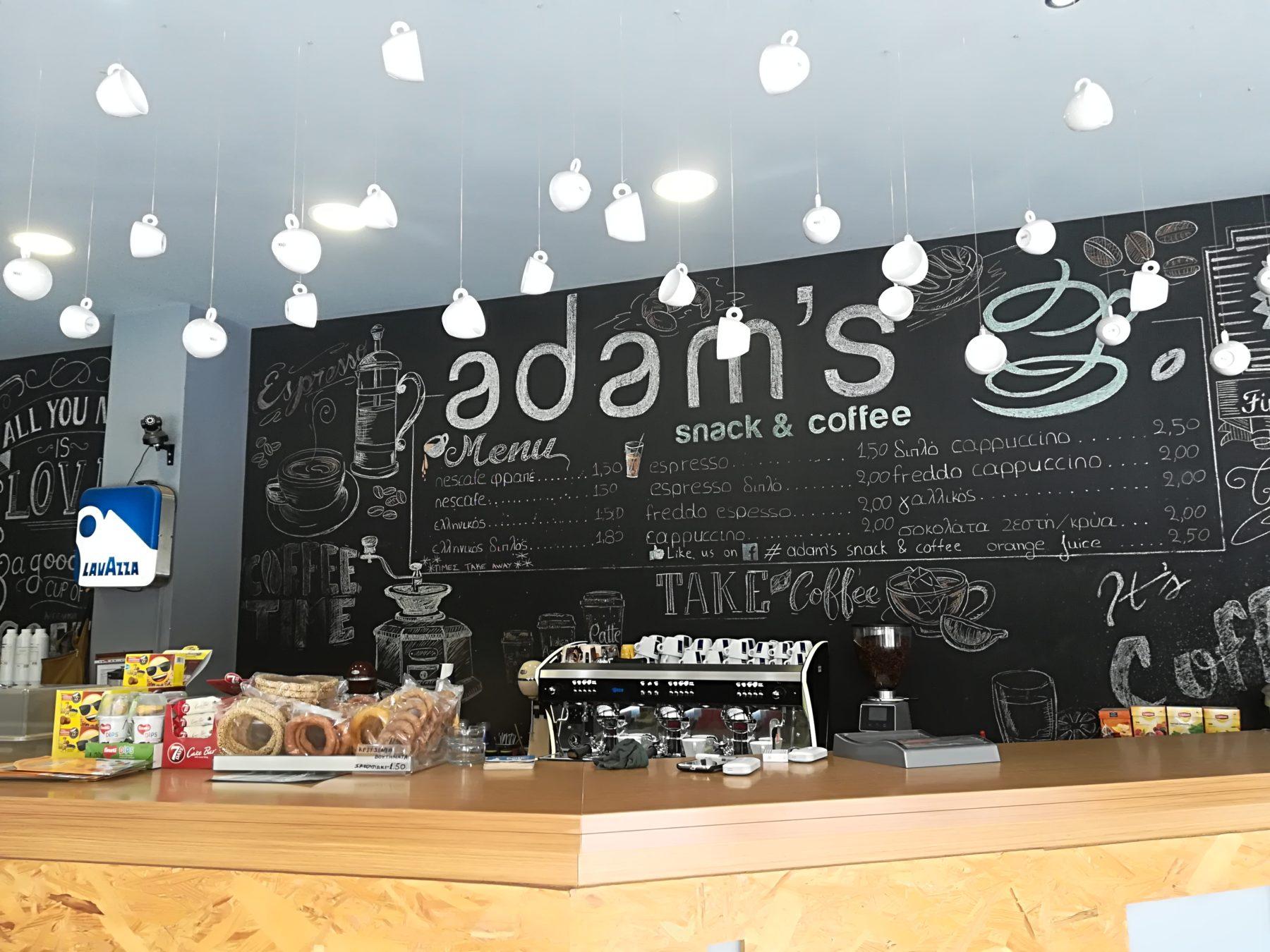 Adam's snack & coffee