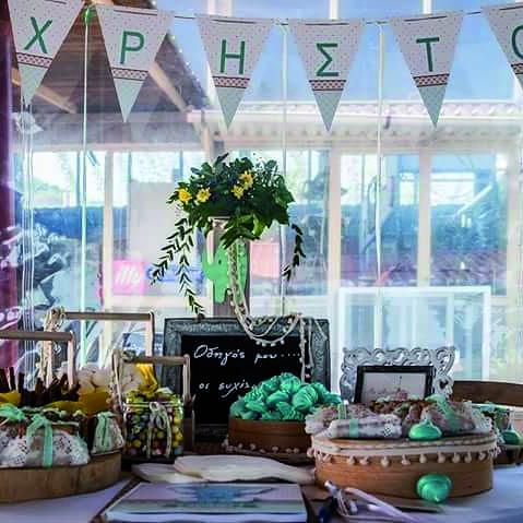 Με αγάπη events -  Οίκος Νυφικών – Βάπτισης - Διοργάνωση εκδηλώσεων