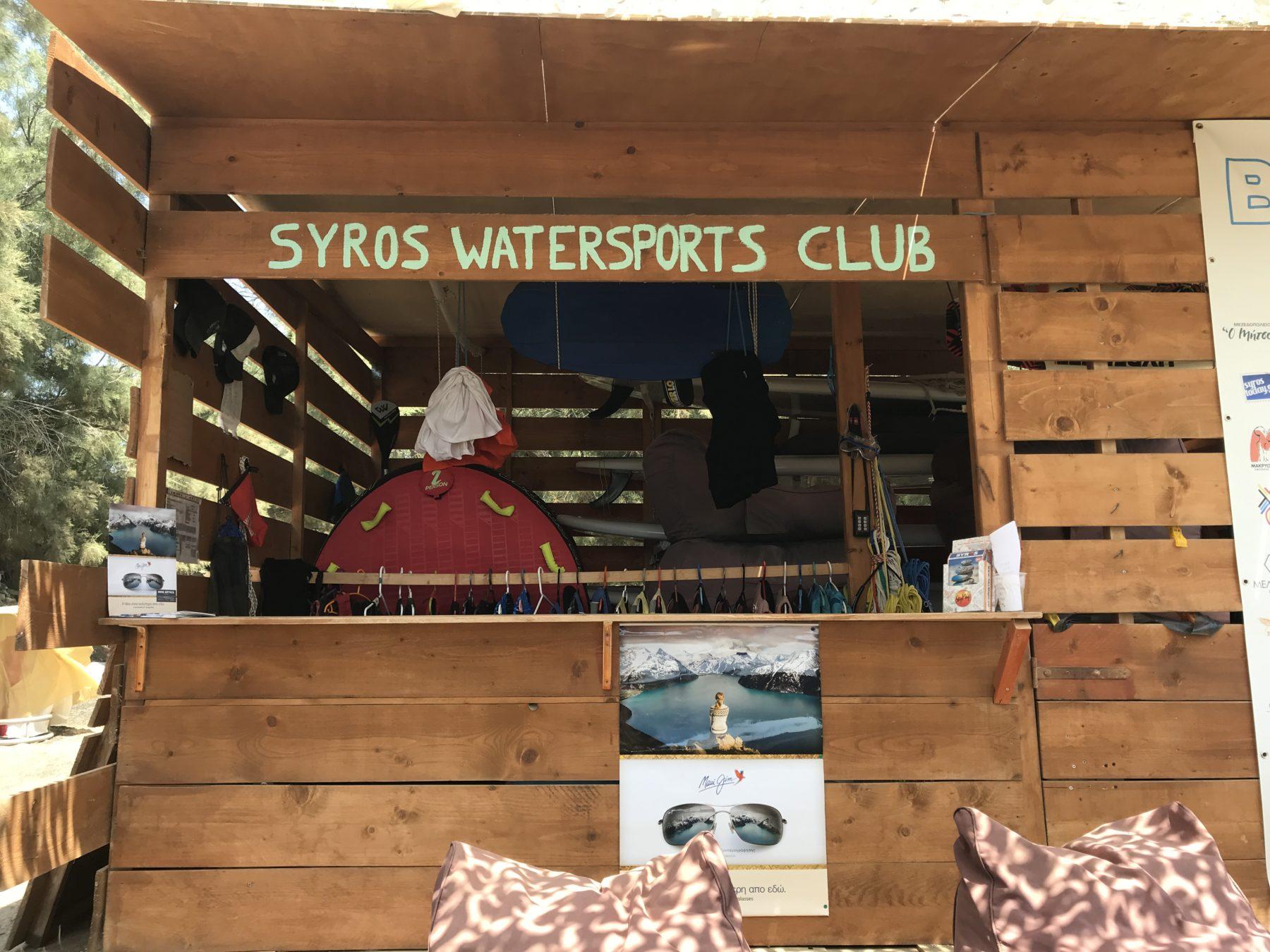 SYROS WATERSPORTS CLUB