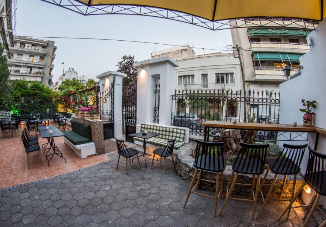 ΕΞΩ  Restaurant – Bar