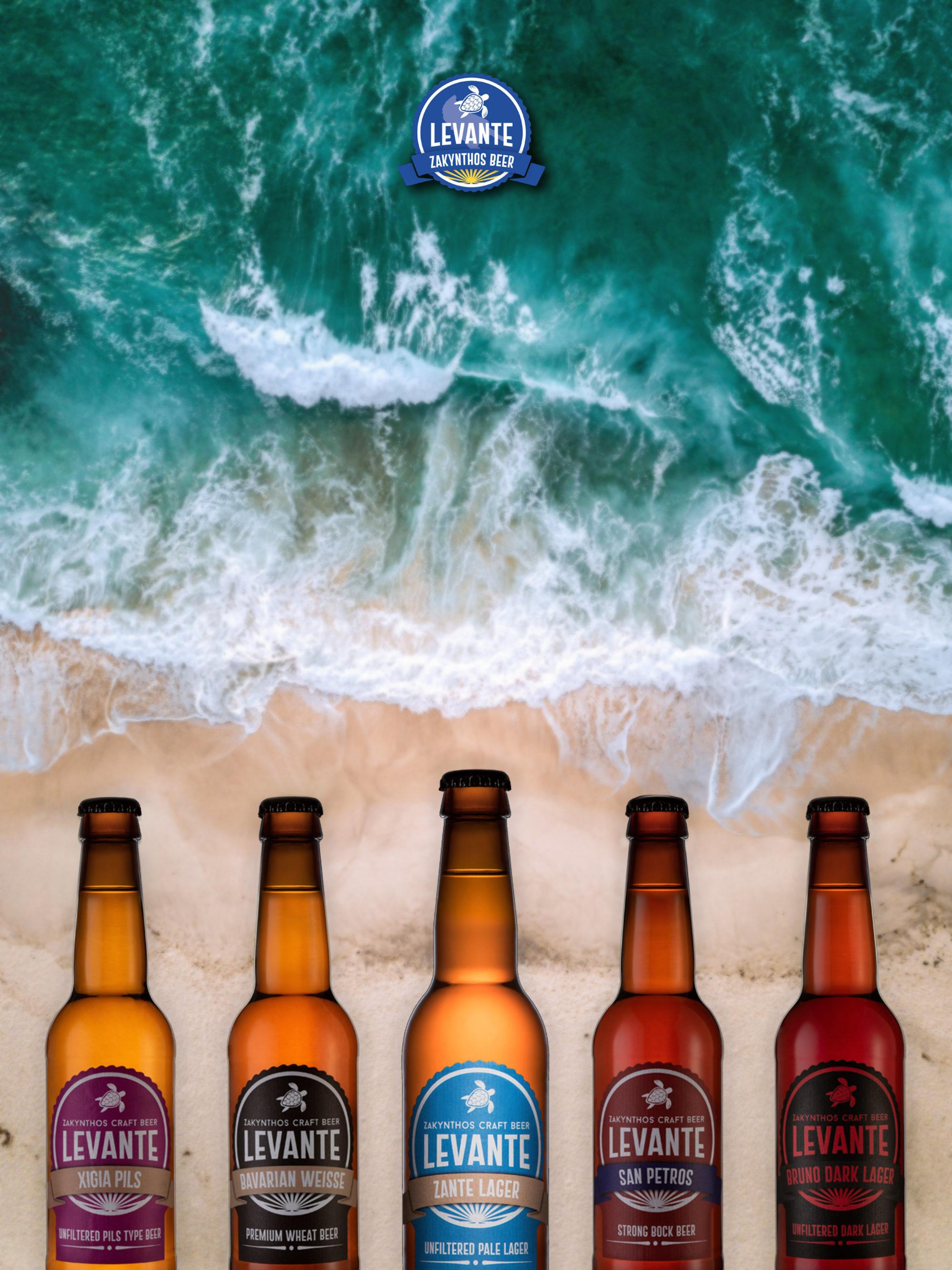 Levante Beers