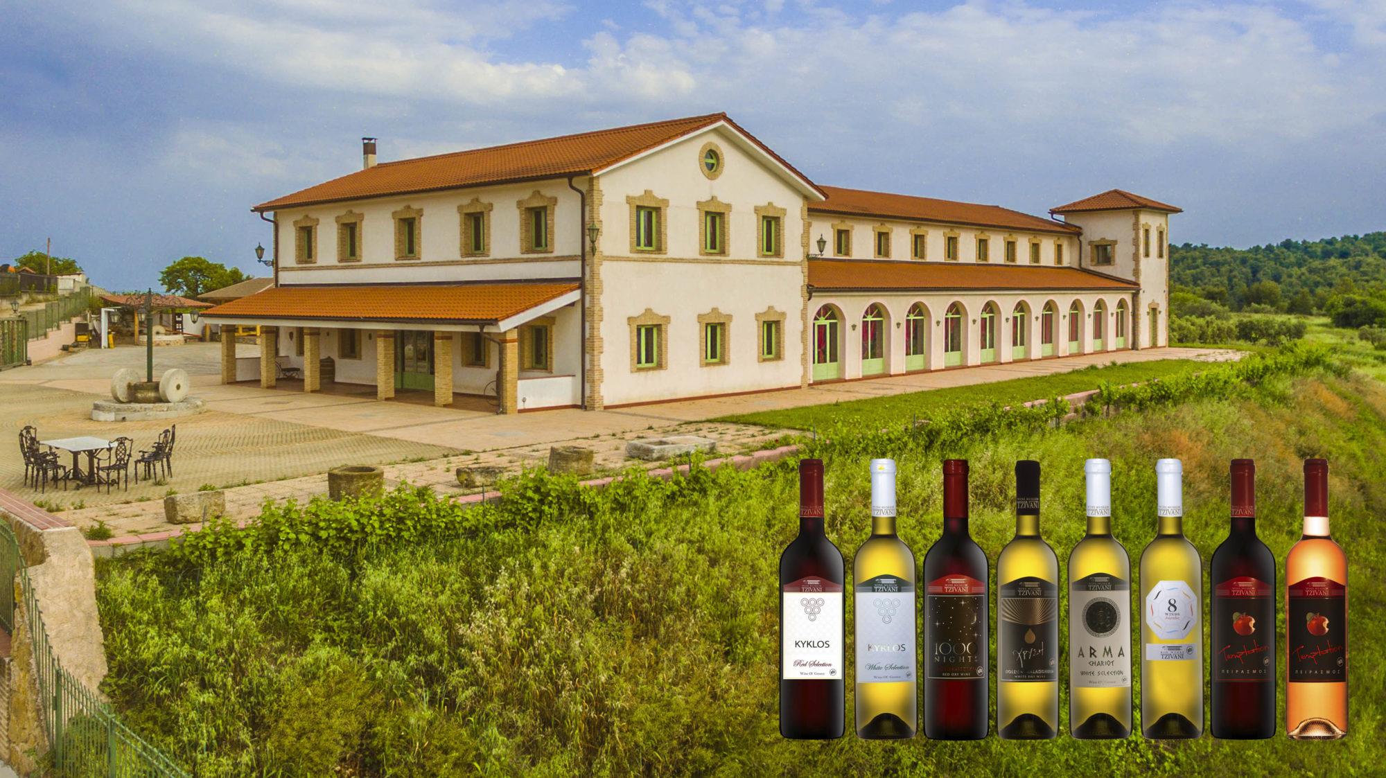 Βιολογικά κρασιά TZIVANI