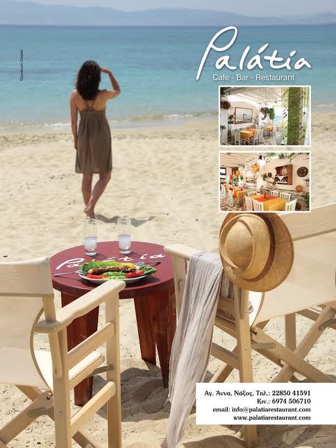 Palatia  Café Beach Restaurant