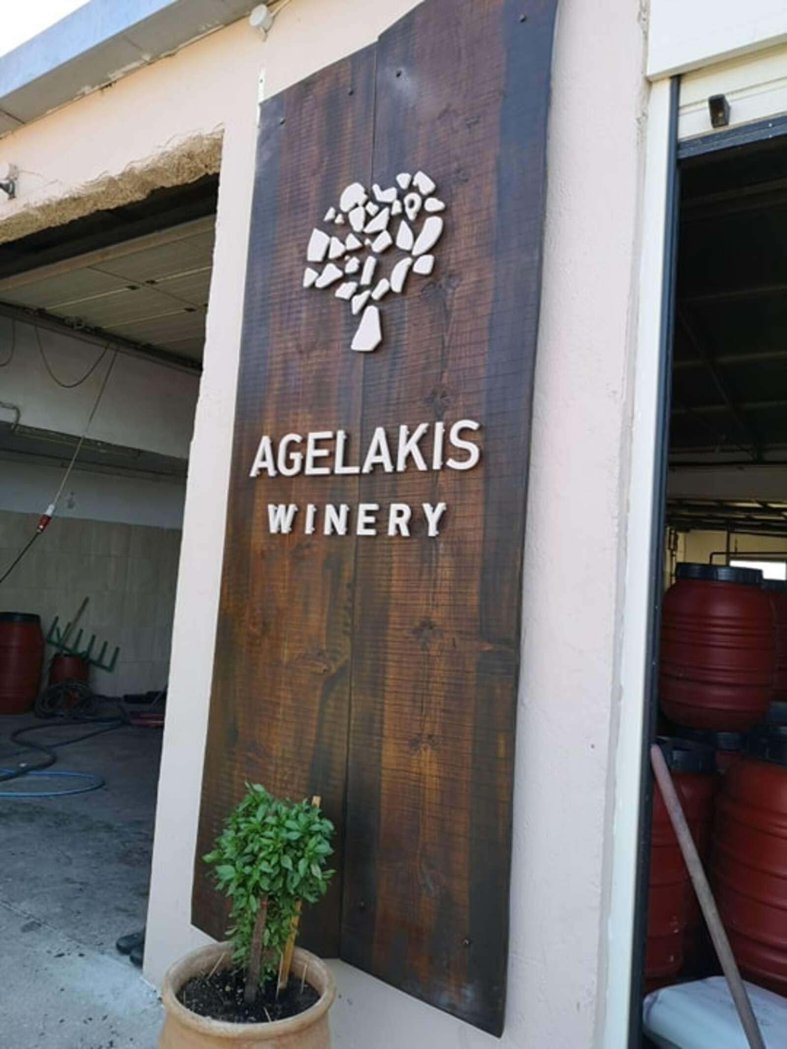 Αγγελάκης Winery