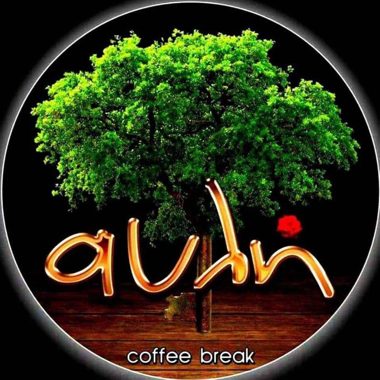 Αυλή - Καφέ - Αναψυκτήριο