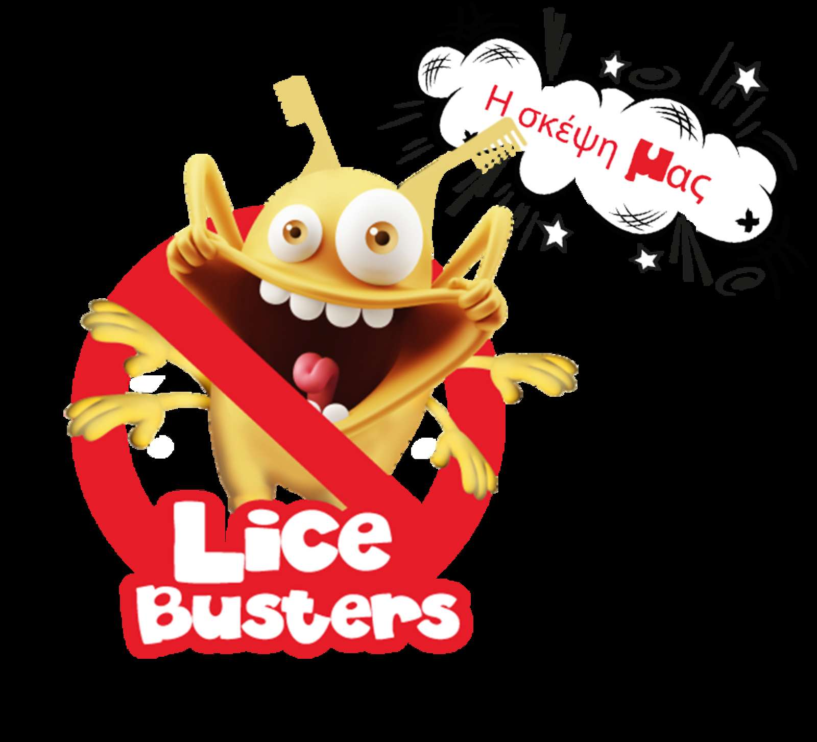 Lice Busters
