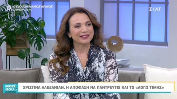 Η Χριστίνα Αλεξανιάν ανακοίνωσε ότι παντρεύεται: «Δεν είχα νιώσει τόσο έντονα συναισθήματα, ούτε το να ακουμπήσω το συναίσθημά μου τόσο αβίαστα πάνω σε έναν άντρα»