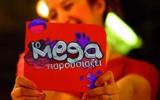 Σαββίδης, Βαρδινογιάννης και Κυριακού θα διεκδικήσουν από κοινού την ταινιοθήκη του MEGA