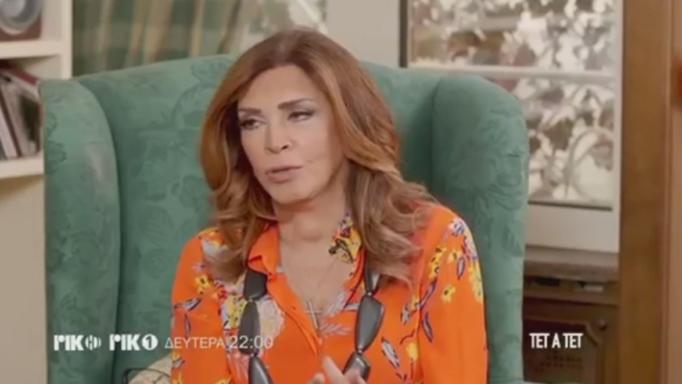 Μιμή Ντενίση: «Ο Λάκης Λαζόπουλος έκανε κακό και στον ίδιο και σε μένα»