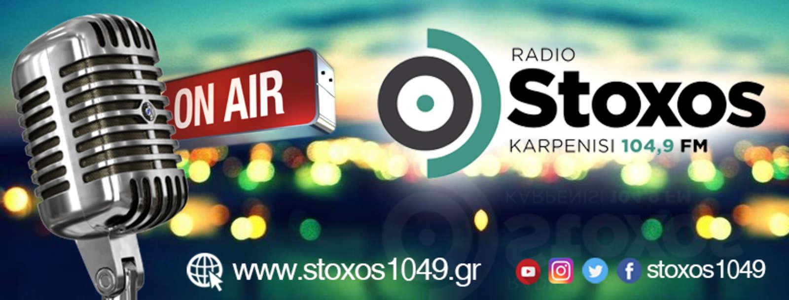 RADIO Stoxos KARPENHSI 104,9 FM