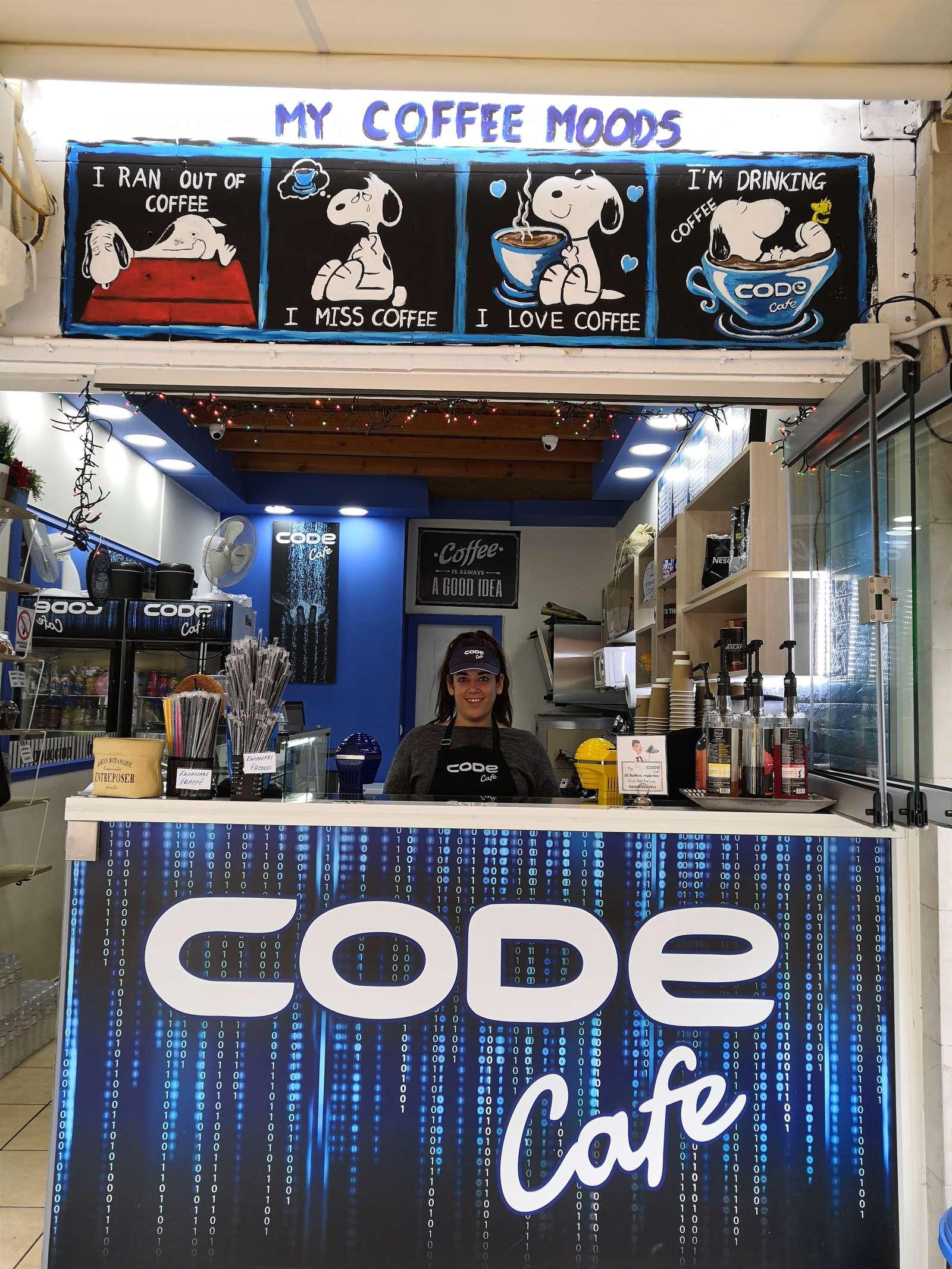 Code cafe