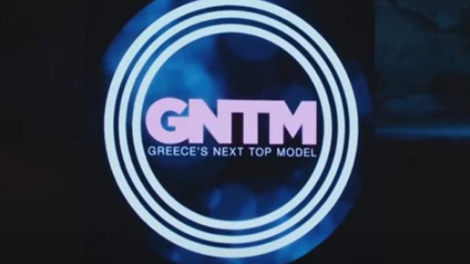 Βγήκε το τρέιλερ για το GNTM 3