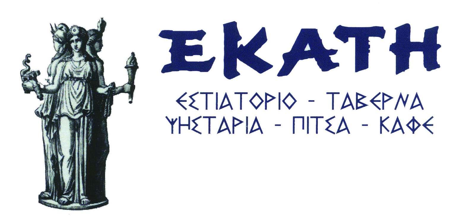 EKATH