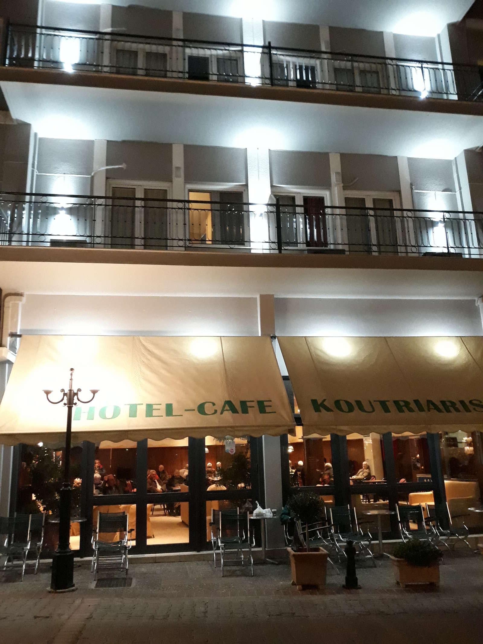 ΚΟΥΤΡΙΑΡΗΣ Hotel – Café