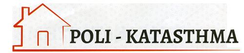POLI – KATASTHMA