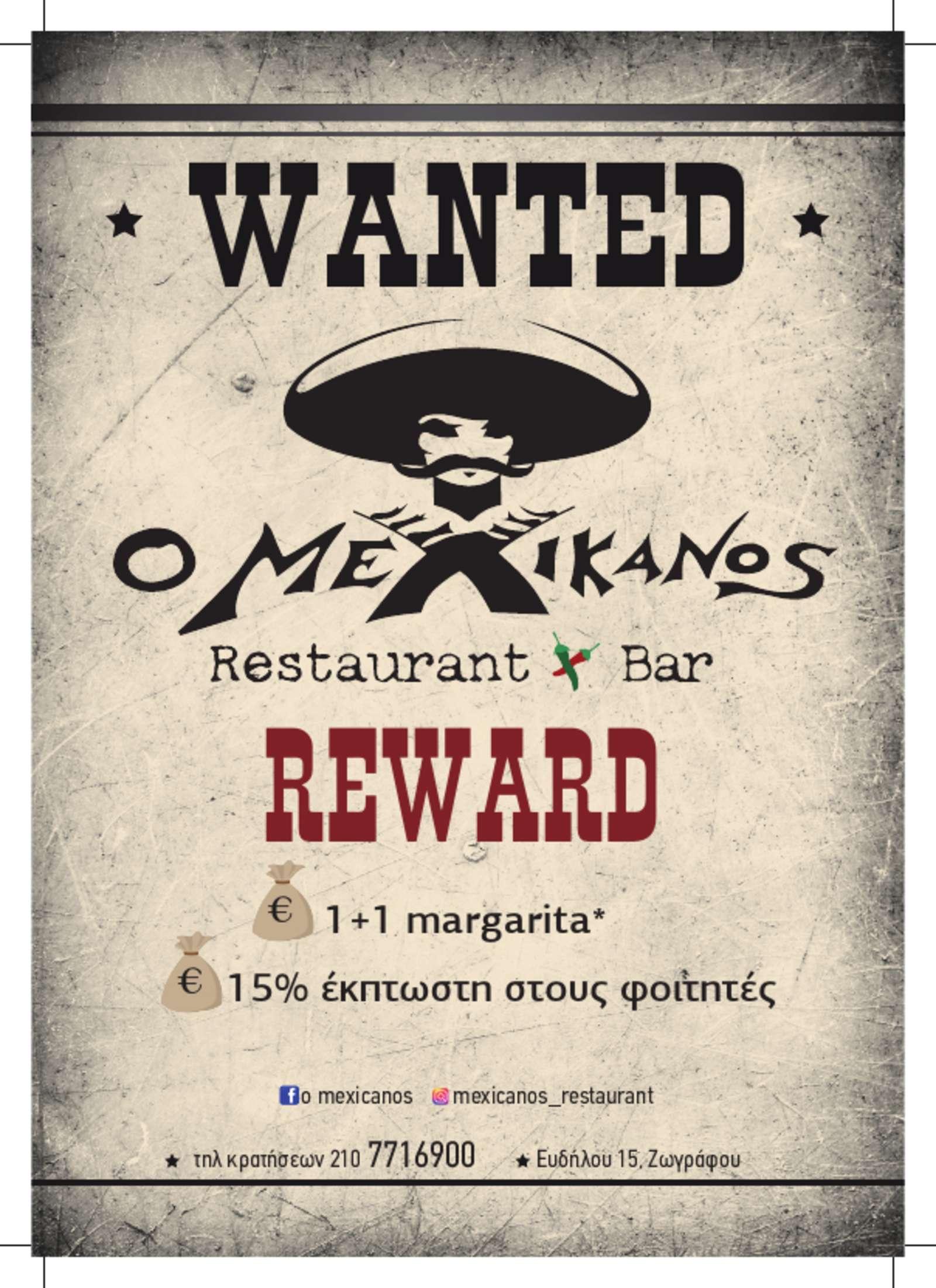 O MEXIKANOS