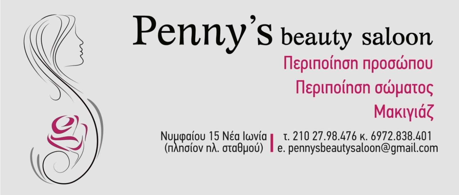 Penny's beauty saloon