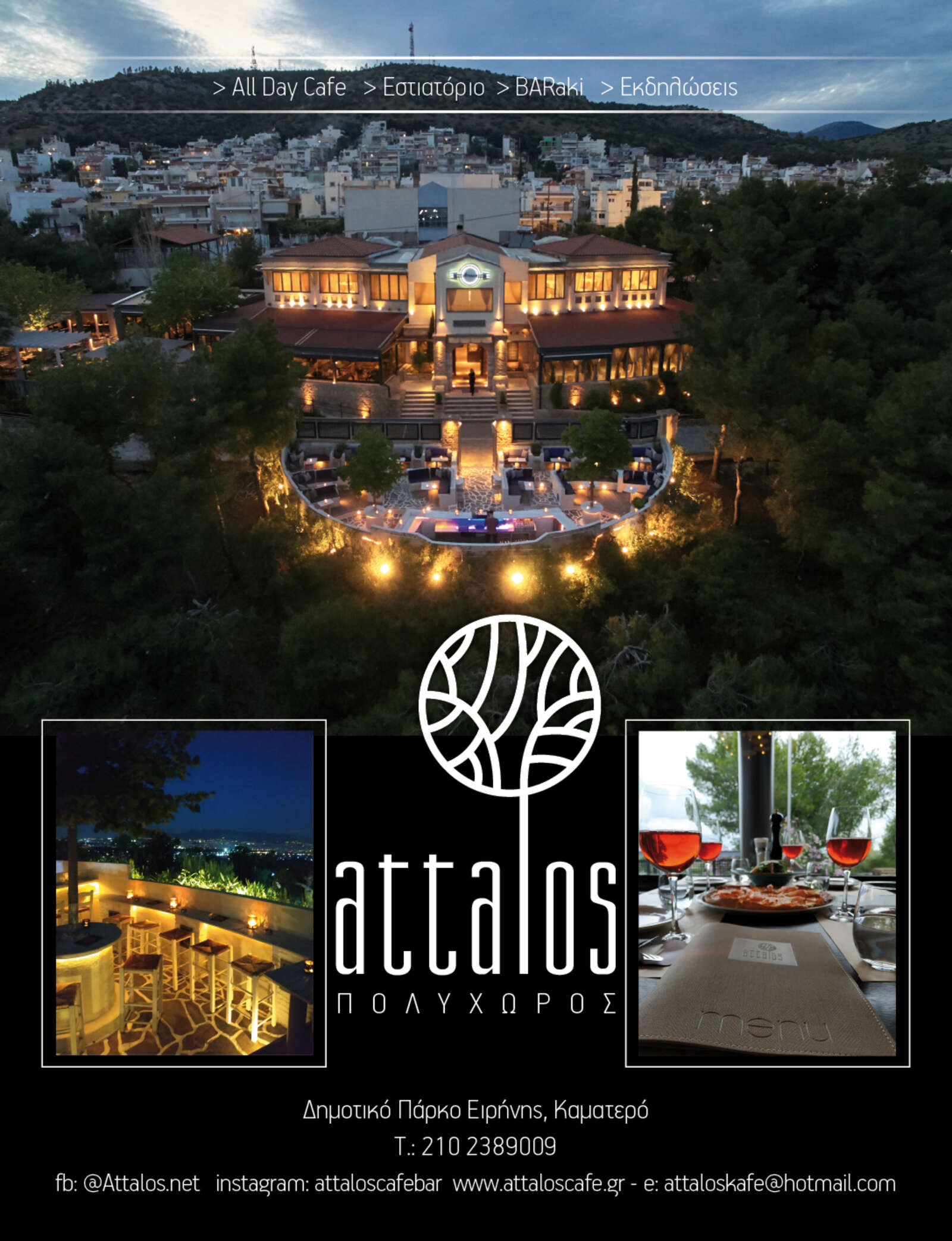Attalos All Day Café