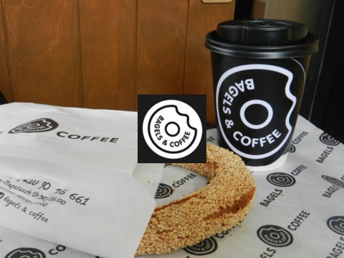 Bagels & Coffee