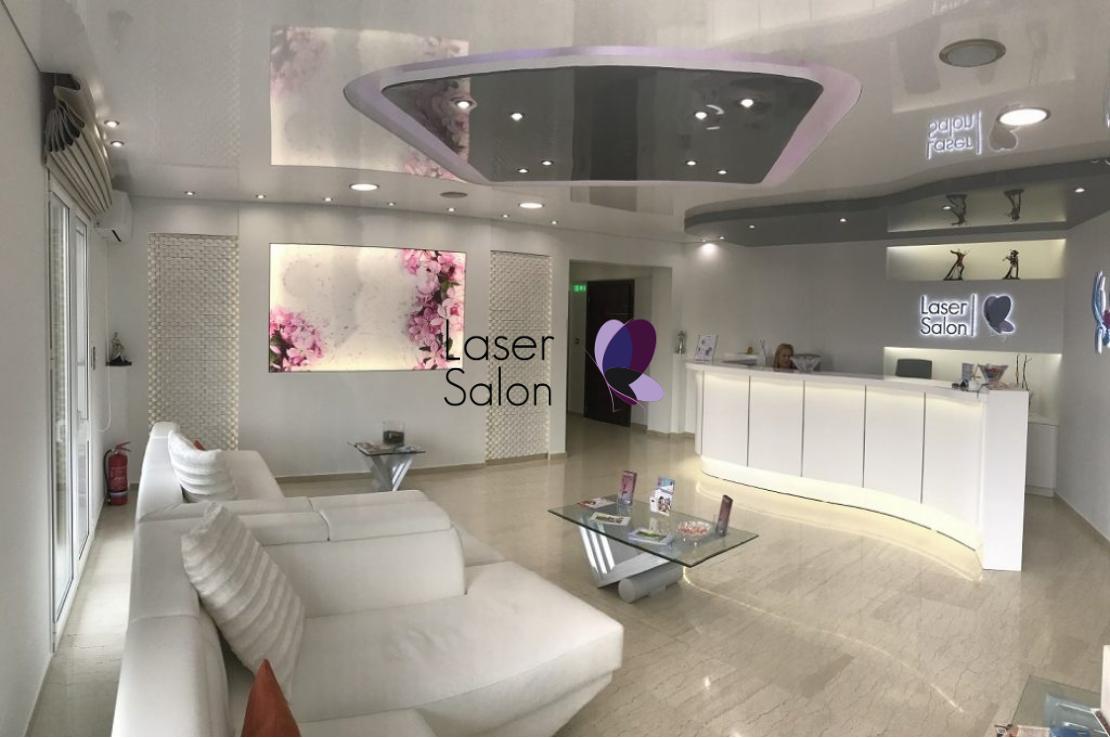 Laser Salon