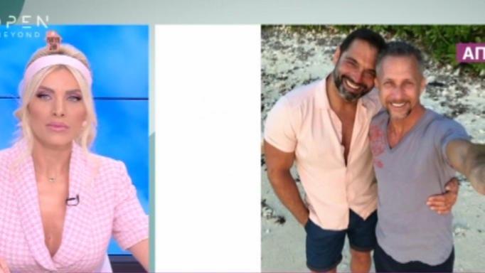 Ο Δαυίδ Σαμαράς αποκαλύπτει πως περνάει με τον σύζηγο του στην Νεα Υόρκη
