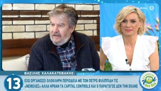 Βασίλης Χαλακατεβάκης: Ποια ήταν η πιο δύσκολη στιγμή του σε γύρισμα φέτος;