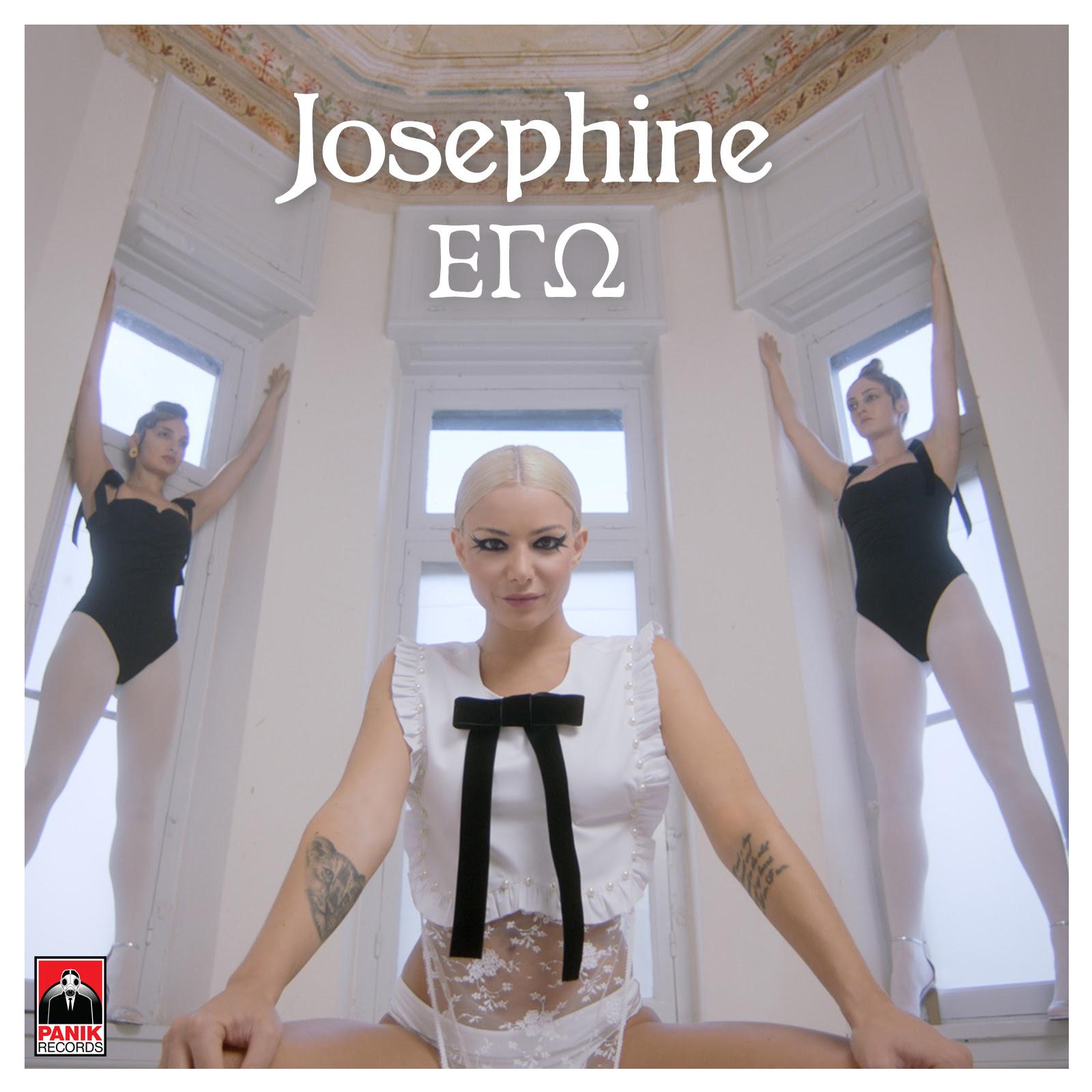 Josephine – «Εγώ»: Πάνω από 1 εκατομμύριο YouTube views σε λίγες μόνο ημέρες!