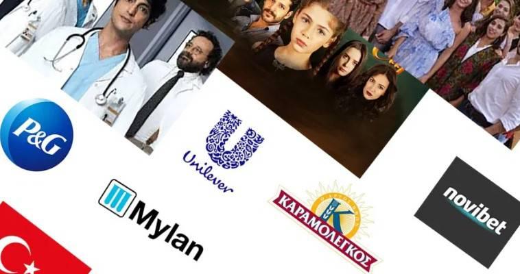 Αποκλειστικό: ΜΠΟΡΕΙ ΝΑ ΚΑΤΑΠΟΝΤΙΖΟΝΤΑΙ ΣΕ ΤΗΛΕΘΕΑΣΗ ΑΛΛΑ… Οι «πελάτες» πληρώνουν καλά τα τουρκικά σίριαλ!