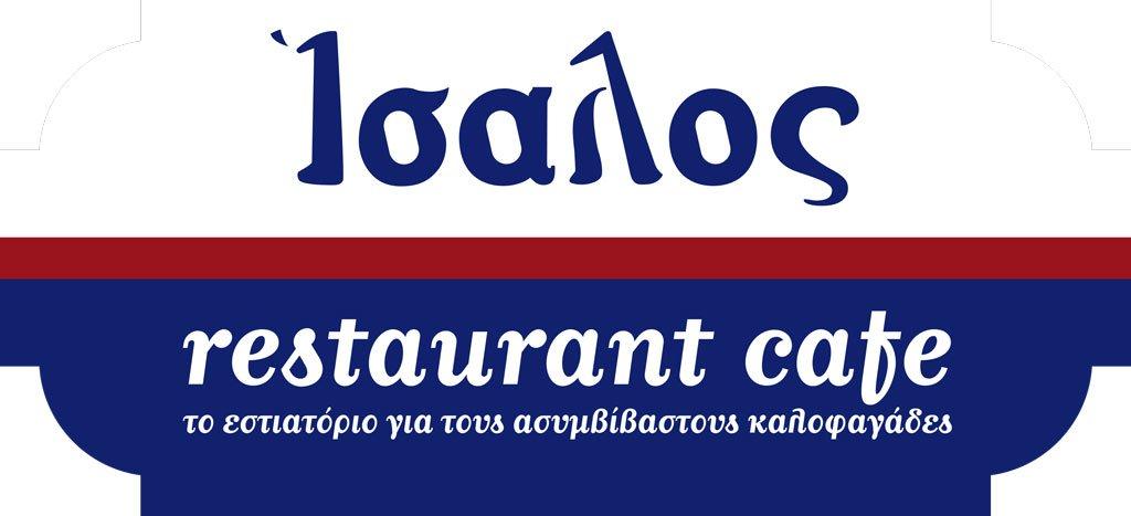 Isalos-All Day Restaurant Bar