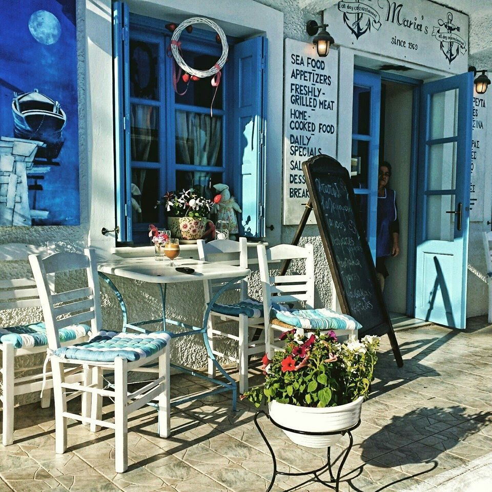Καφενείο Μαρία Στάικου