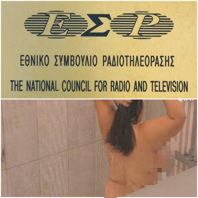 """Αποκλειστικό! Στο """"κατώφλι"""" του ΕΣΡ το Big Brother! Απίστευτες χυδαιότητες στον τηλεοπτικό αέρα """"πέταξε τις βυζ@@ες εξω ρε!"""""""
